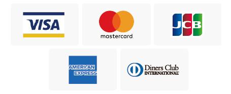 VISA、Master、JCB、American Express、Diners Clubがご利用可能です。